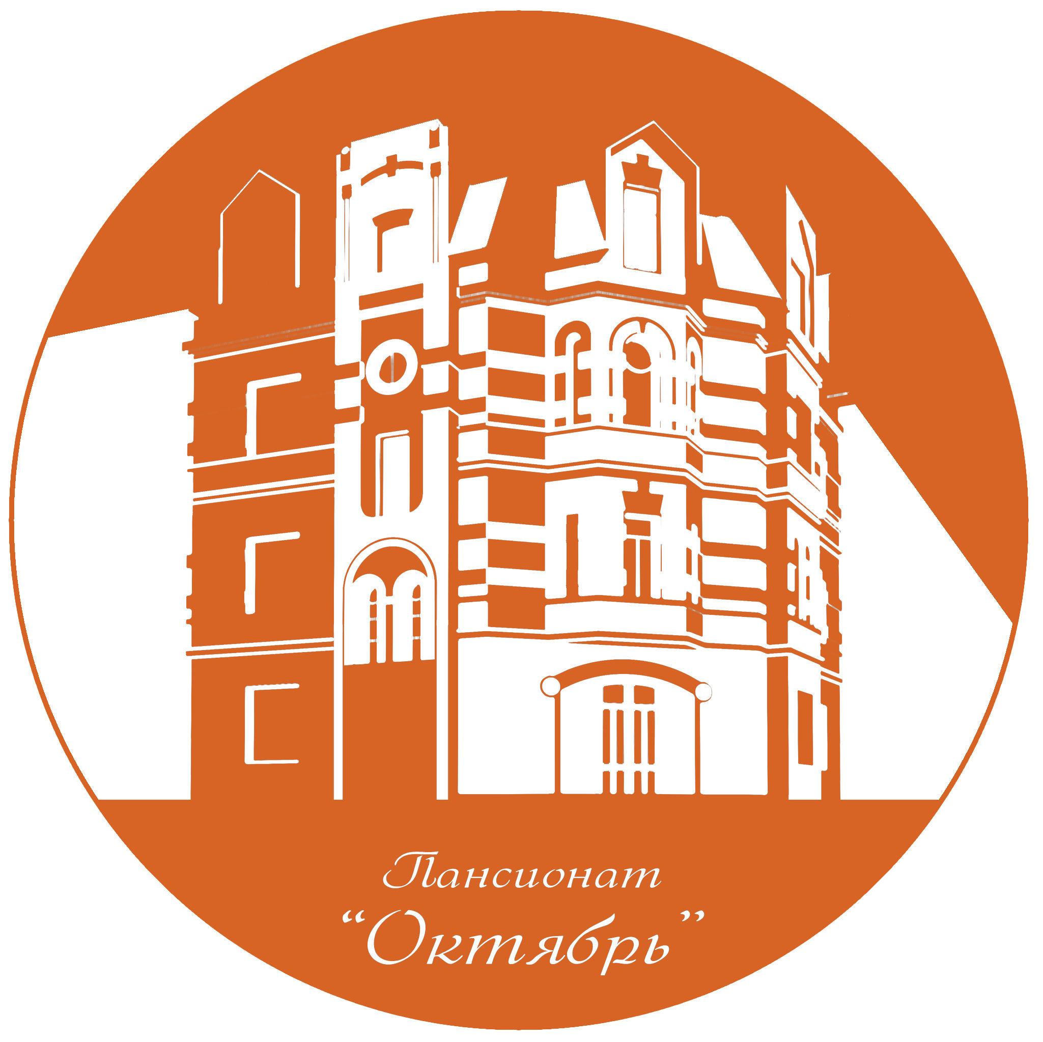 Пансионат «Октябрь», город Кисловодск